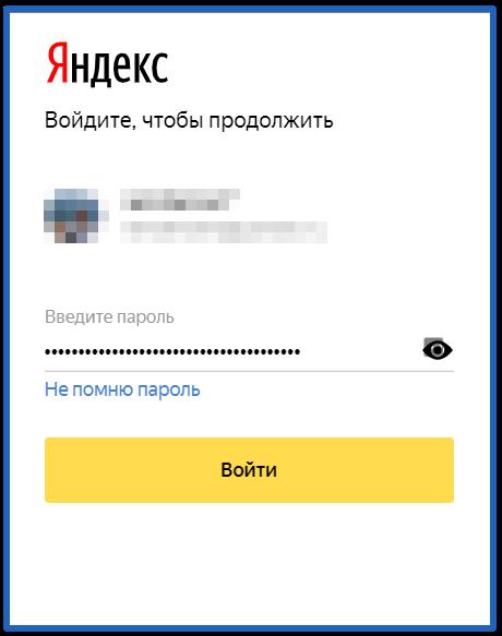 где хранятся пароли яндекс браузера на компьютере