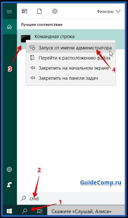 очень долго загружается яндекс браузер что делать