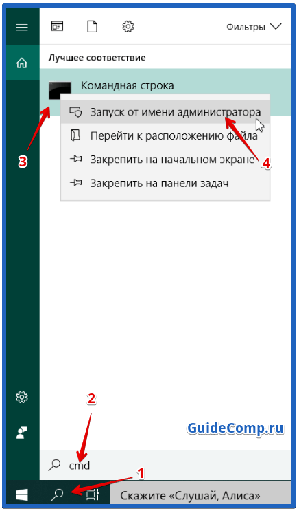 Яндекс браузер долго запускается [PUNIQRANDLINE-(au-dating-names.txt) 27