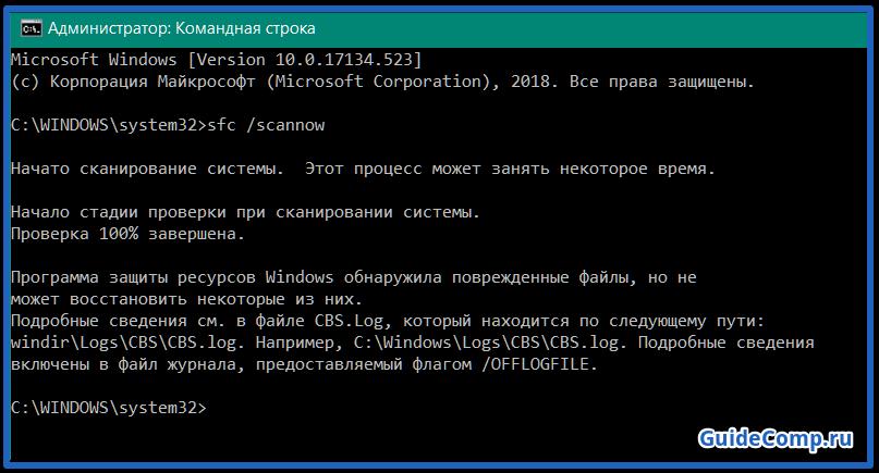 яндекс браузер очень долго запускается