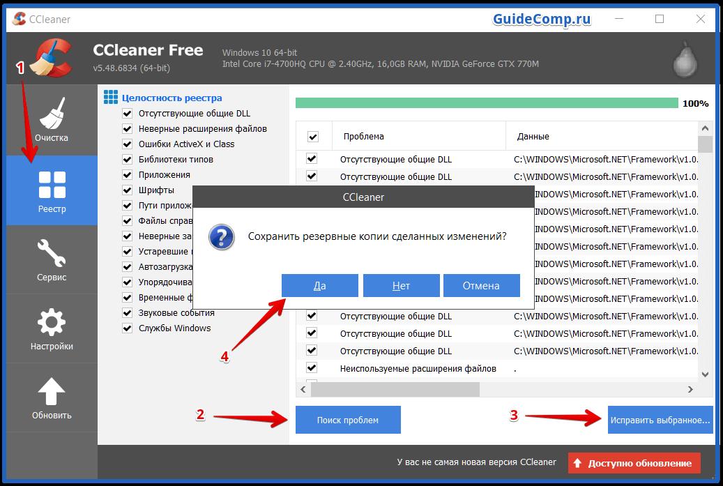 почему очень долго открывается браузер яндекс