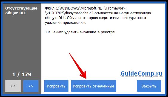 долго грузится яндекс браузер