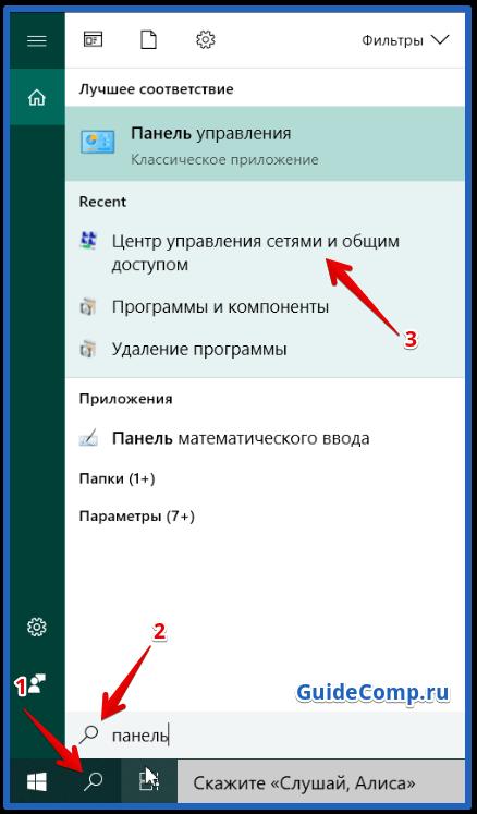яндекс браузер медленно грузит страницы