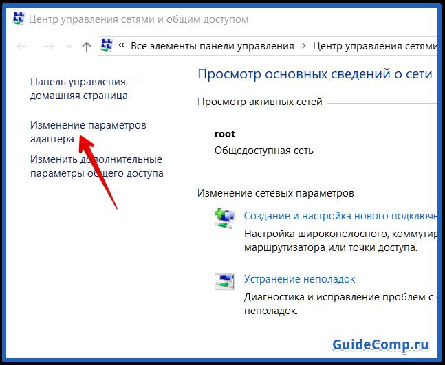 долго открывается yandex browser что делать