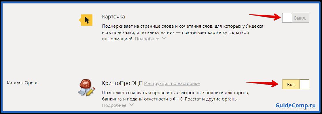 почему долго открывается яндекс браузер
