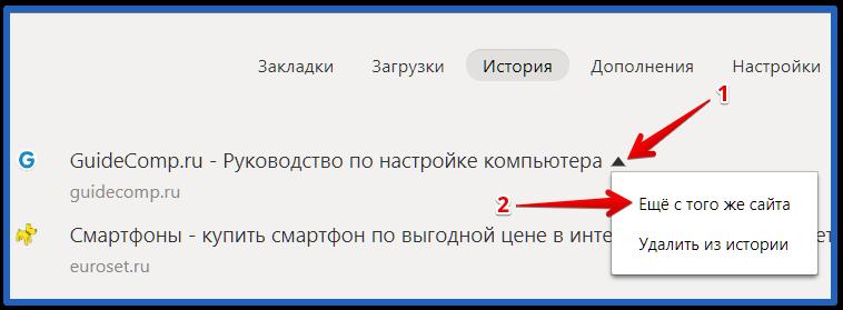 история яндекс браузера на телефоне