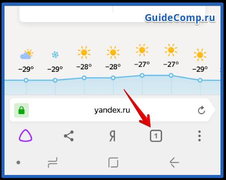 посмотреть историю посещения сайтов в яндекс браузере