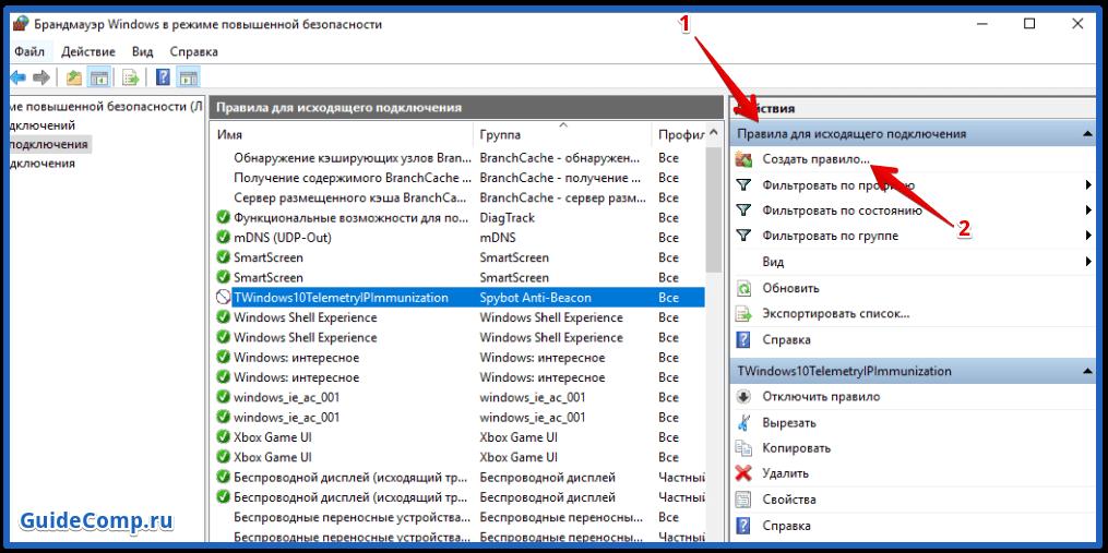 как отключить сайт в яндекс браузере