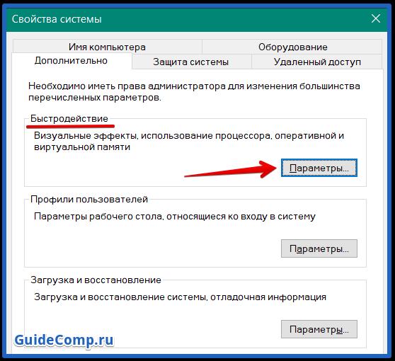 изменился шрифт в яндекс браузере что делать