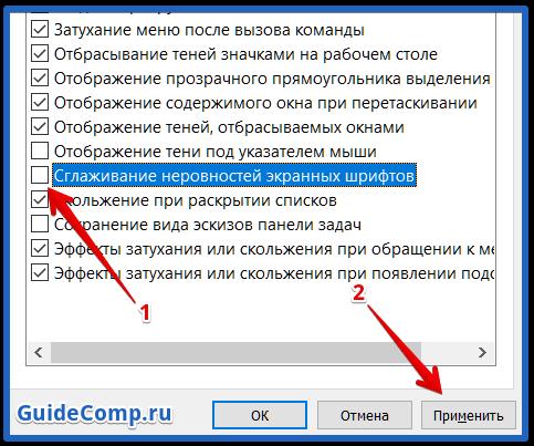 поменялся шрифт в браузере yandex
