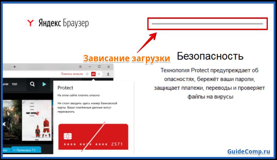 установить быстрый яндекс браузер бесплатно