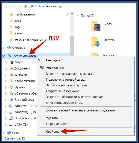 не могу инсталлировать яндекс браузер