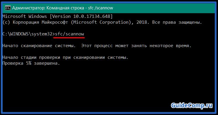 не выходит установить яндекс браузер