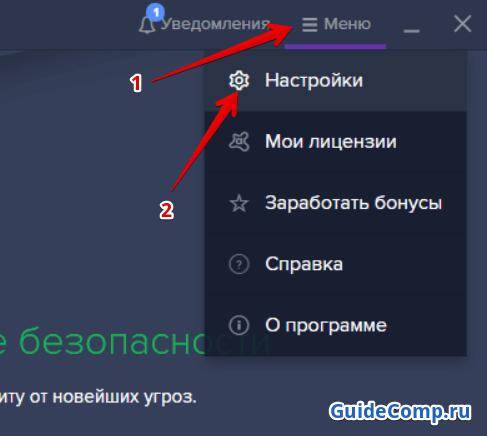 не могу установить яндекс браузер