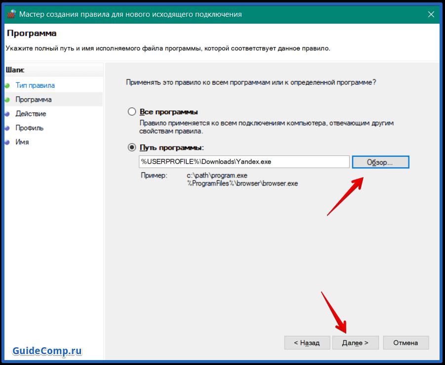 не устанавливается яндекс браузер на windows 7