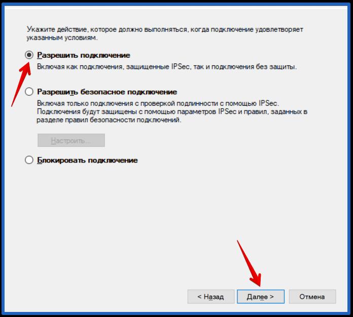 яндекс браузер не устанавливается на 7