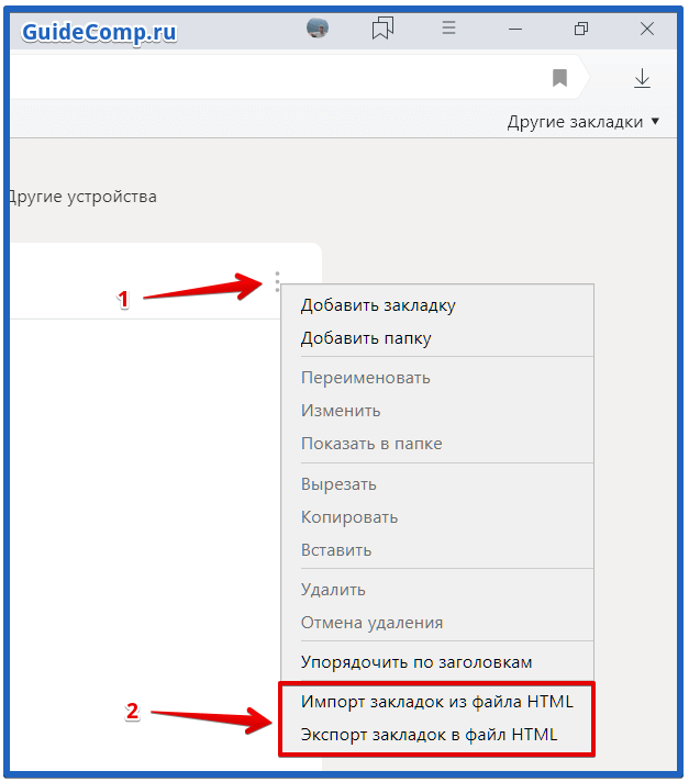 как переустановить яндекс браузер на виндовс 7