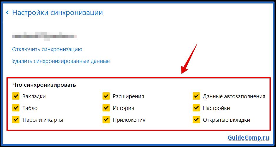 как переустановить яндекс браузер на windows 7