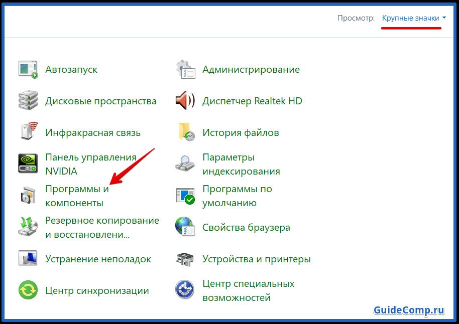 переустановить yandex browser