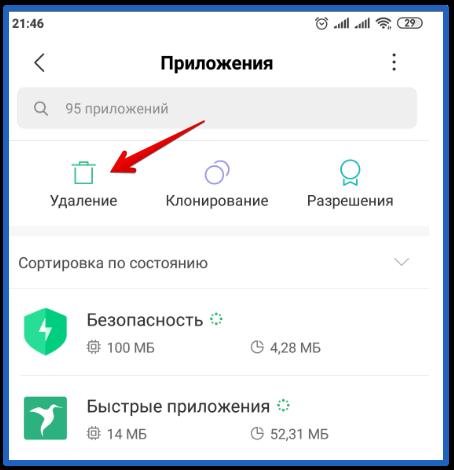 вернуть старую версию яндекс браузера на android