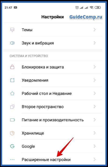установить старую версия браузера от яндекс на Android