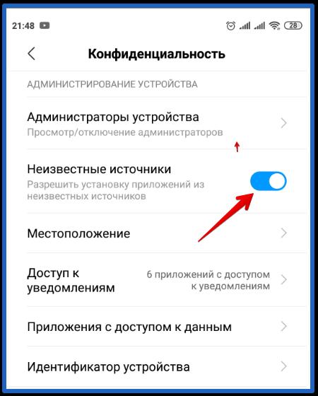 как вернуть предыдущую версию browser yandex на пк и андроид