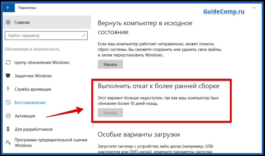 как откатить версию яндекс браузера