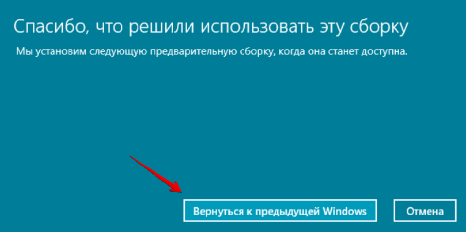 как вернуть прежнюю версию яндекс браузера
