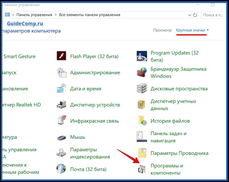 как проверить версию яндекс браузера