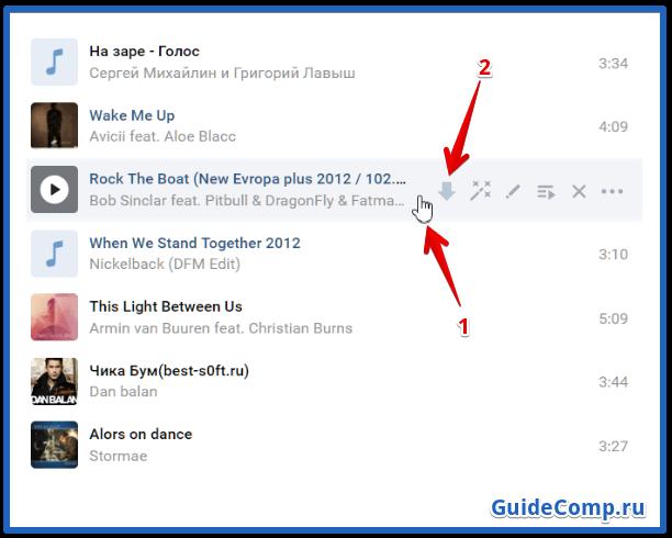 скачивание музыки из вк через яндекс браузер