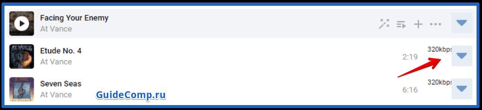 программа для скачивания музыки вконтакте яндекс браузер
