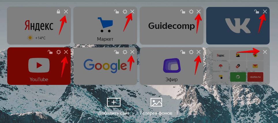 если удалить яндекс браузер останутся ли закладки