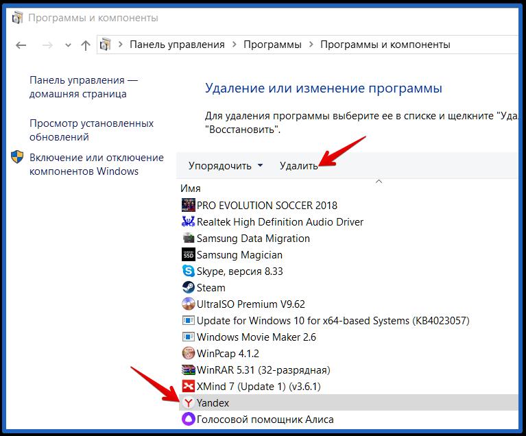 сохранить закладки yandex browser on PC