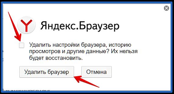 сохранение запущенных вкладок в яндекс веб-обозревателе
