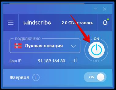 как поменять vpn в яндекс браузере