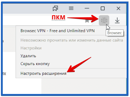 yandex браузер не воспроизводит видео