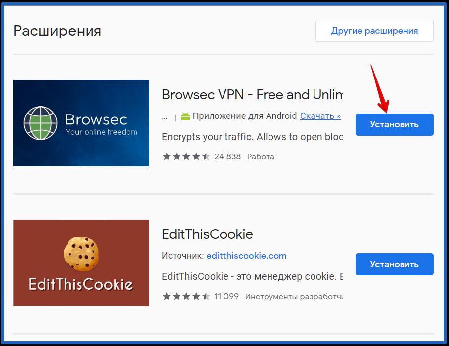 почему не загружается видео в яндекс браузере