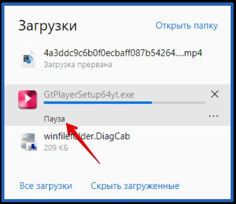 не запускаются видео в браузере yandex