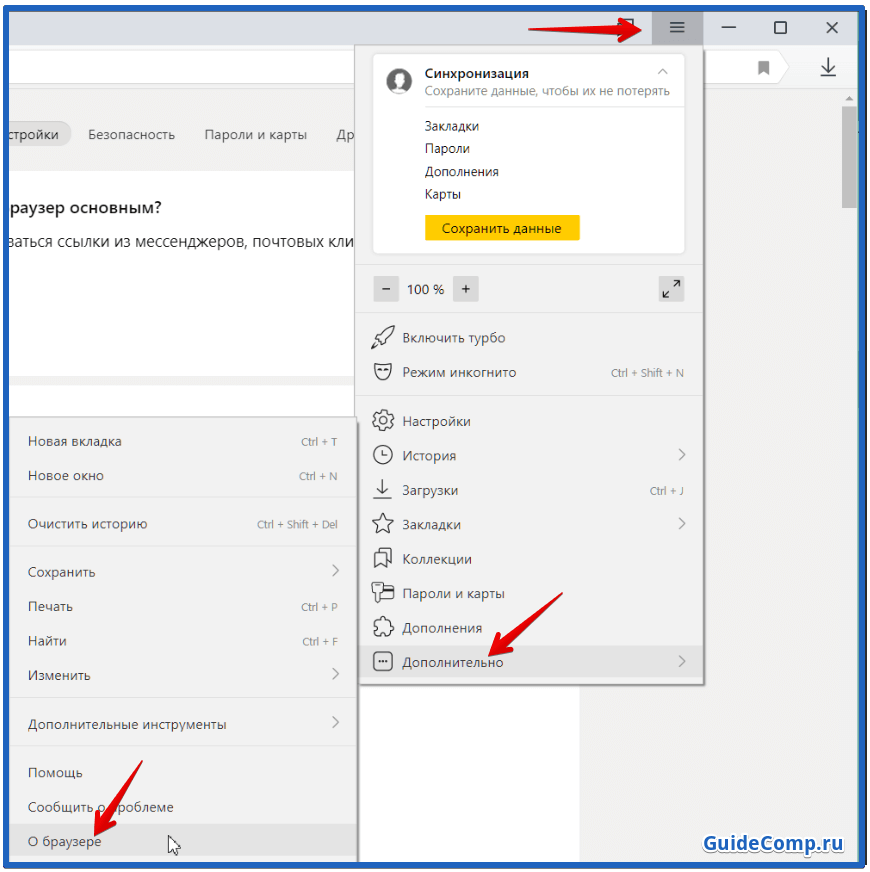 яндекс браузер не воспроизводит видео