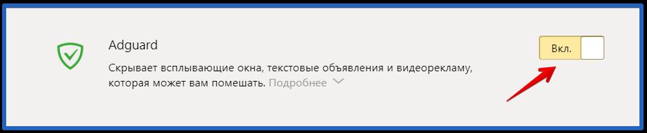 почему не открываются видео в яндекс браузере