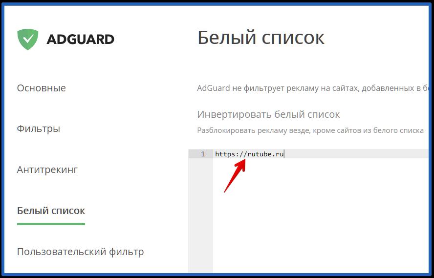 ошибка воспроизведения видео яндекс браузер