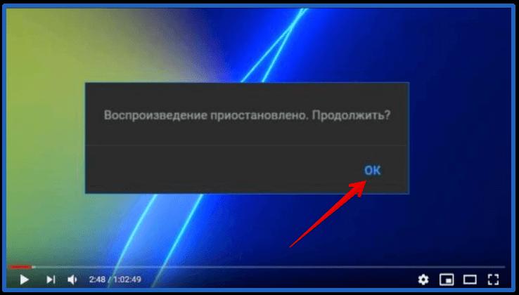 не проигрывает video в яндекс браузере