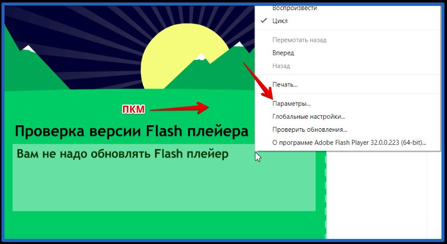 в яндекс браузере не могу смотреть видео