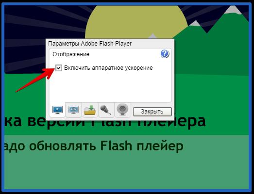 не открывается видео в яндекс браузере