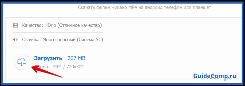 расширение для яндекс браузера для скачивания видео