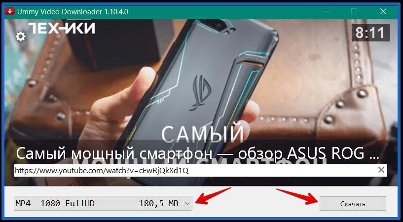 как выгрузить видеоролики с yandex browser на компьютер