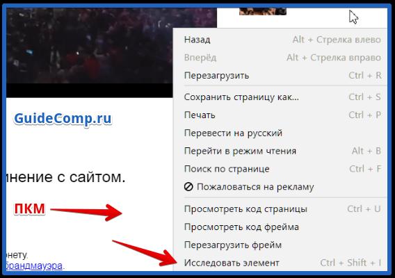 как скачать видео через яндекс браузер