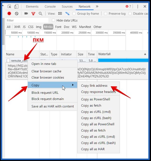 как сохранить видео в яндекс браузере