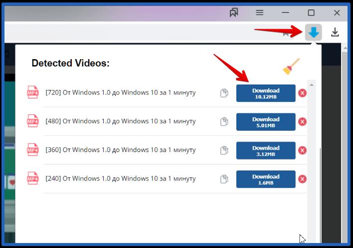 как скачать видео с интернета яндекс браузер
