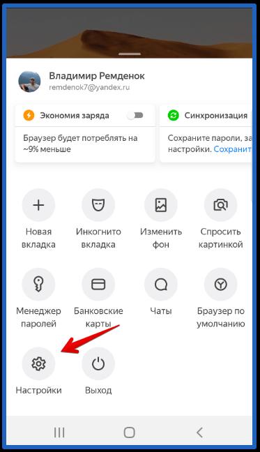 тормозит видео в яндекс браузере на андроид